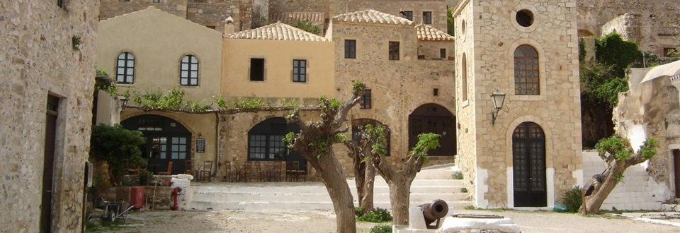 Residency in the heritage town of Monemvasia, Greece